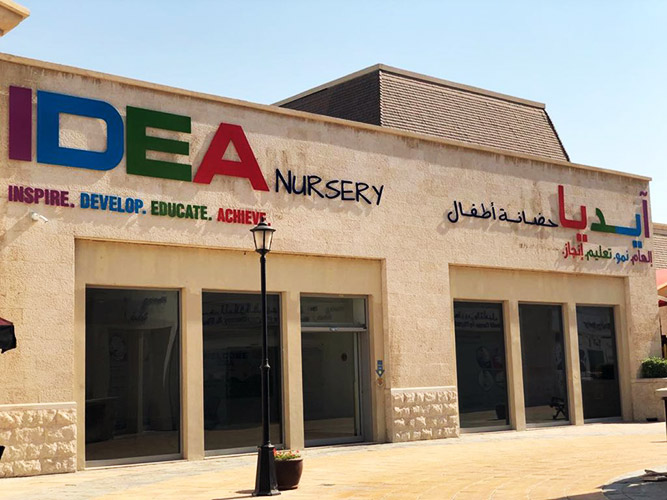 IDEA Nursery Outside